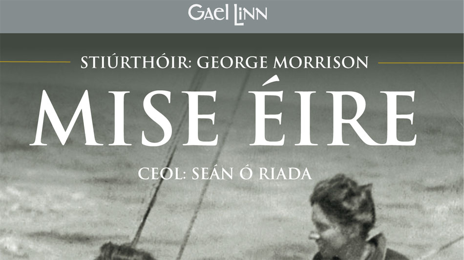 Mise ire DVD & Blu-ray build for Gael Linn & IFI