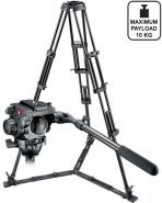 Manfrotto 545 tripod with 519 video head